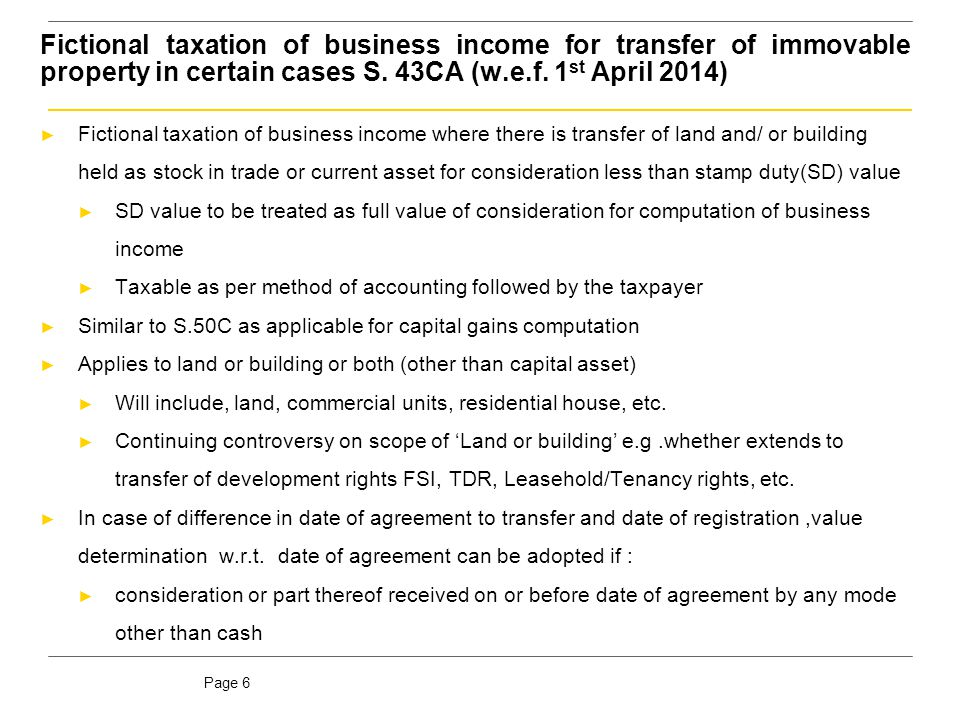Fictional taxation of business income for transfer of immovable property in certain cases S. 43CA (w.e.f. 1st April 2014)