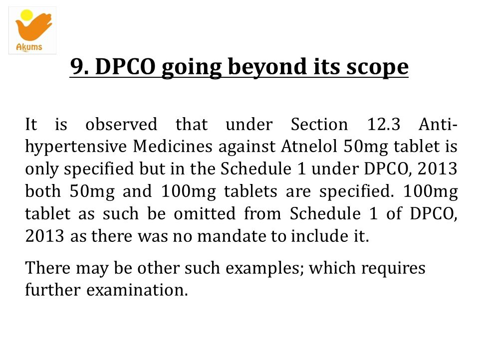 9. DPCO going beyond its scope