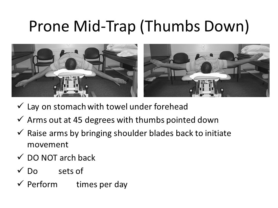 Prone Mid-Trap (Thumbs Down)