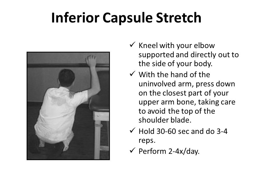 Inferior Capsule Stretch