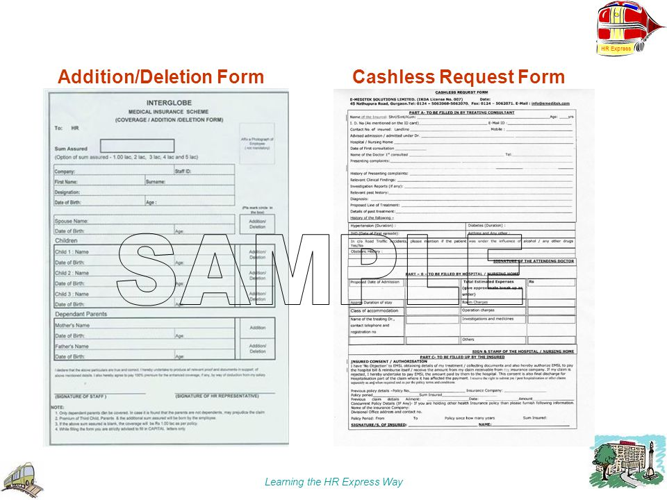 Addition/Deletion Form