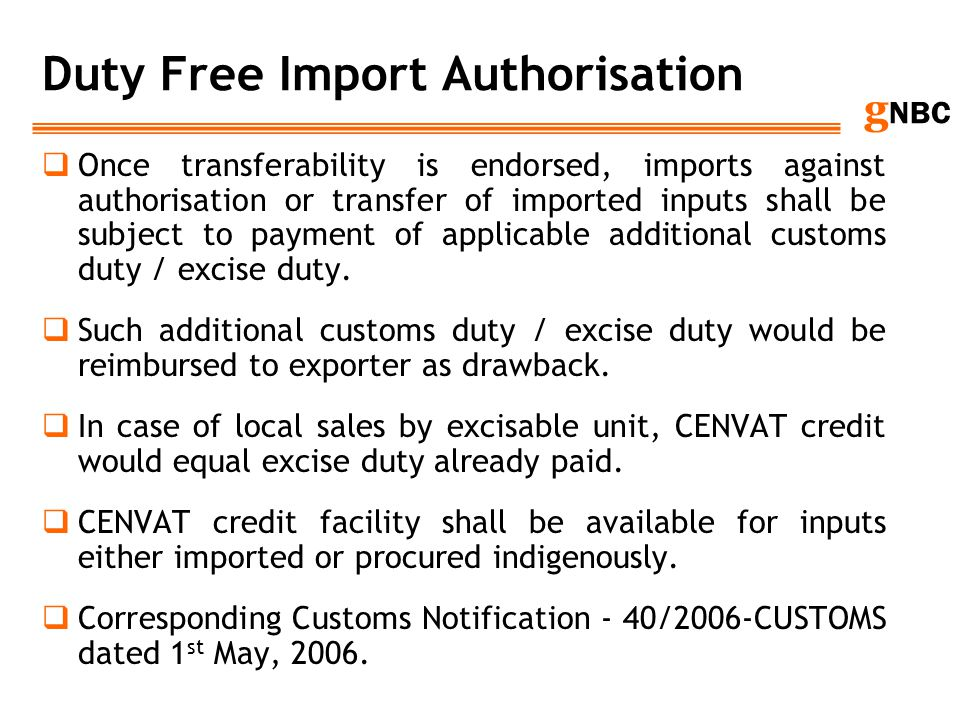 Duty Free Import Authorisation