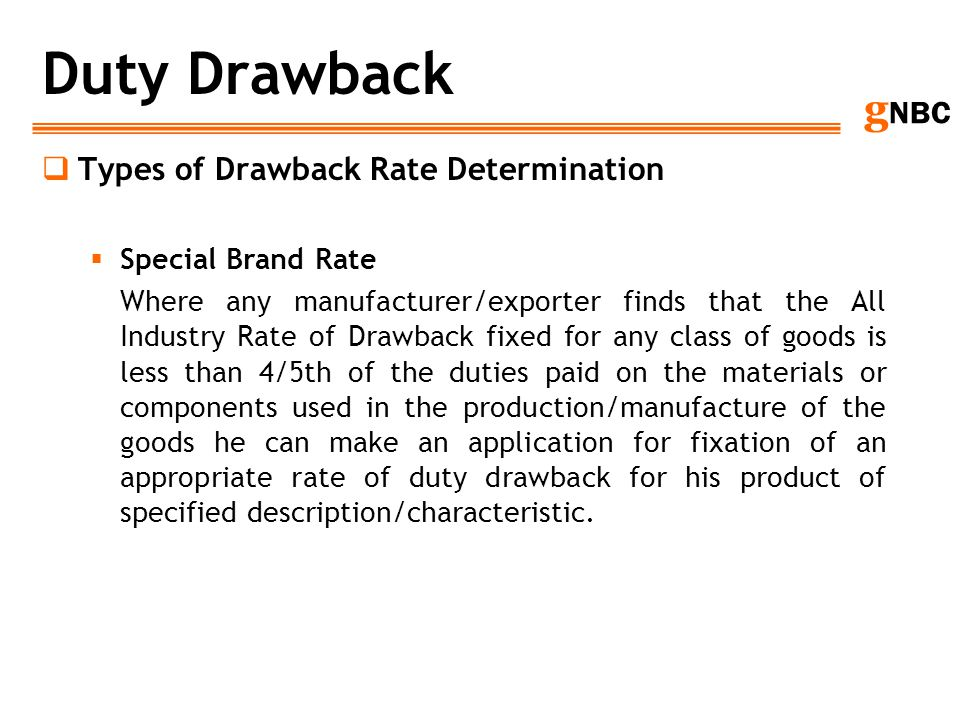 Duty Drawback Types of Drawback Rate Determination Special Brand Rate