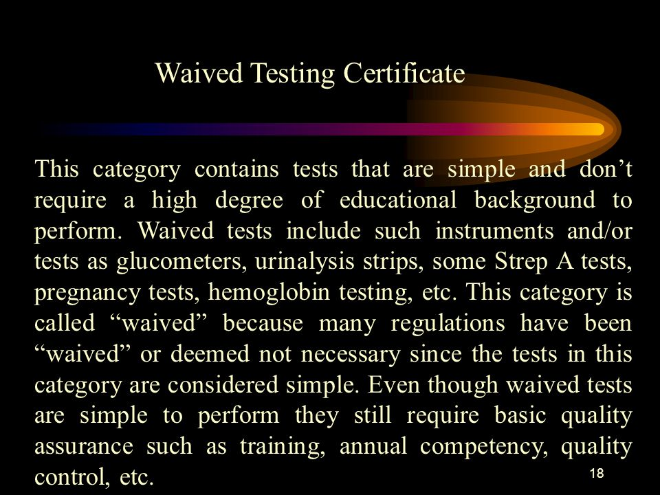 Waived Testing Certificate