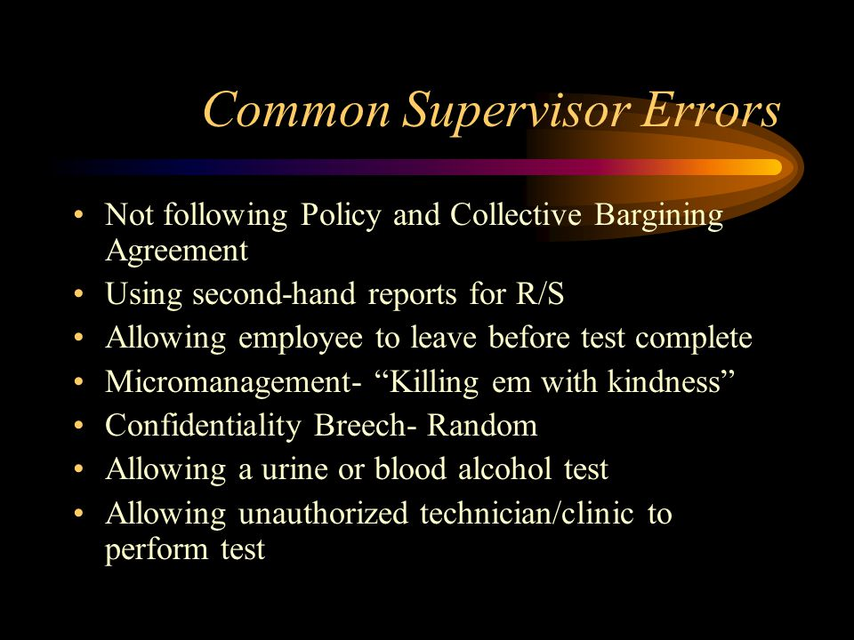 Common Supervisor Errors