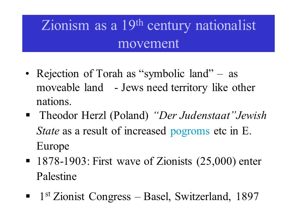 Zionism as a 19th century nationalist movement