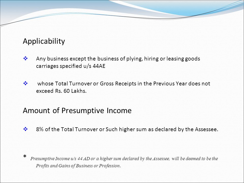 Amount of Presumptive Income