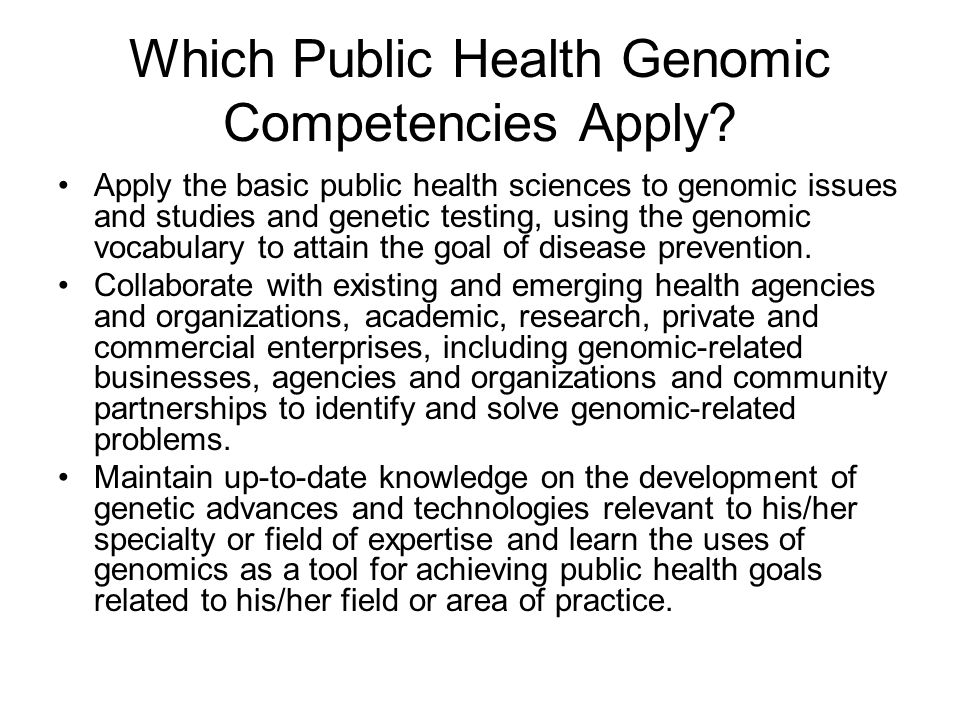 Which Public Health Genomic Competencies Apply