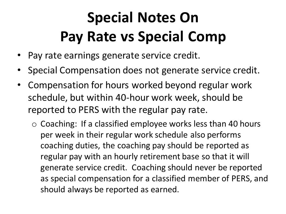 Special Notes On Pay Rate vs Special Comp
