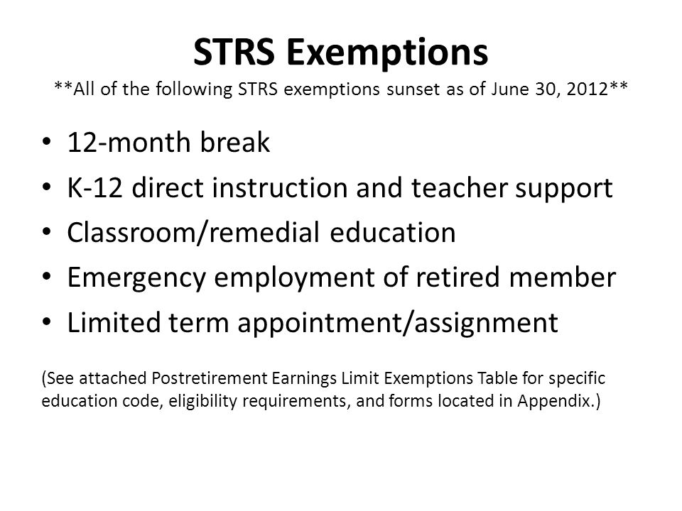 STRS Exemptions **All of the following STRS exemptions sunset as of June 30, 2012**