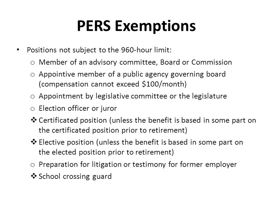 PERS Exemptions Positions not subject to the 960-hour limit: