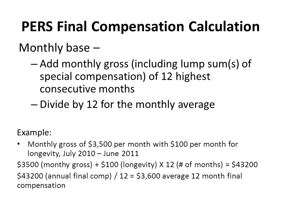 PERS Final Compensation Calculation