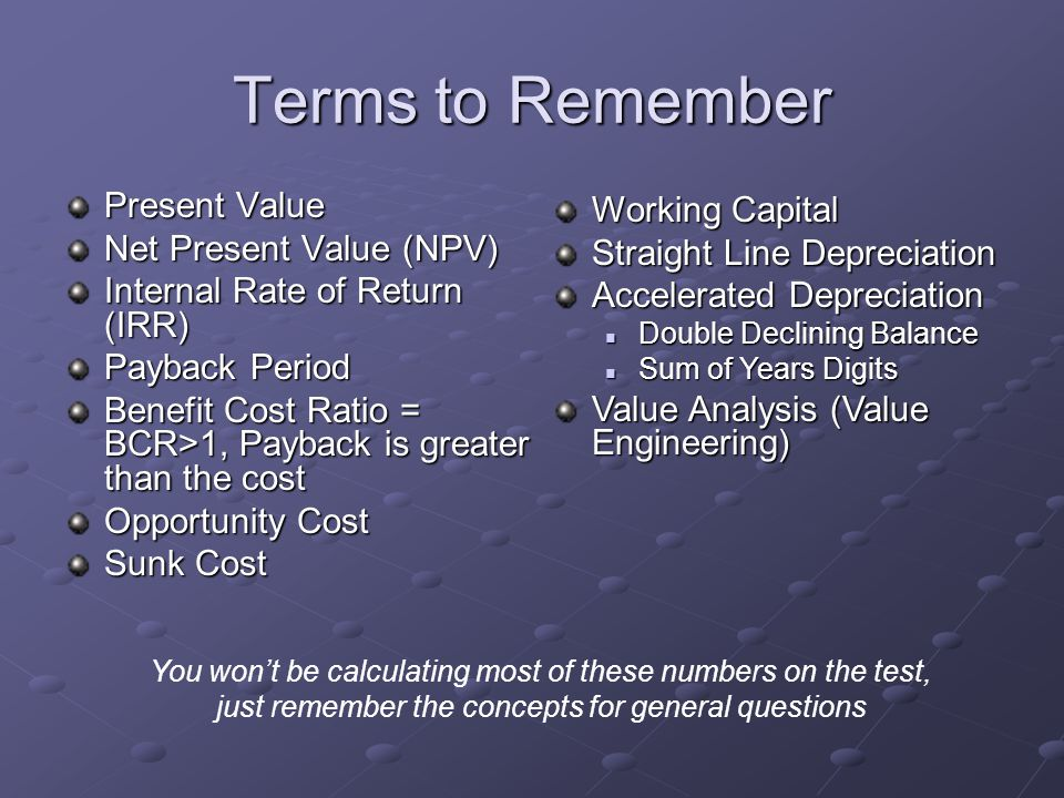 Terms to Remember Present Value Working Capital