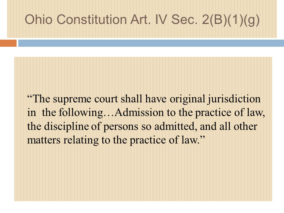Ohio Constitution Art. IV Sec. 2(B)(1)(g)