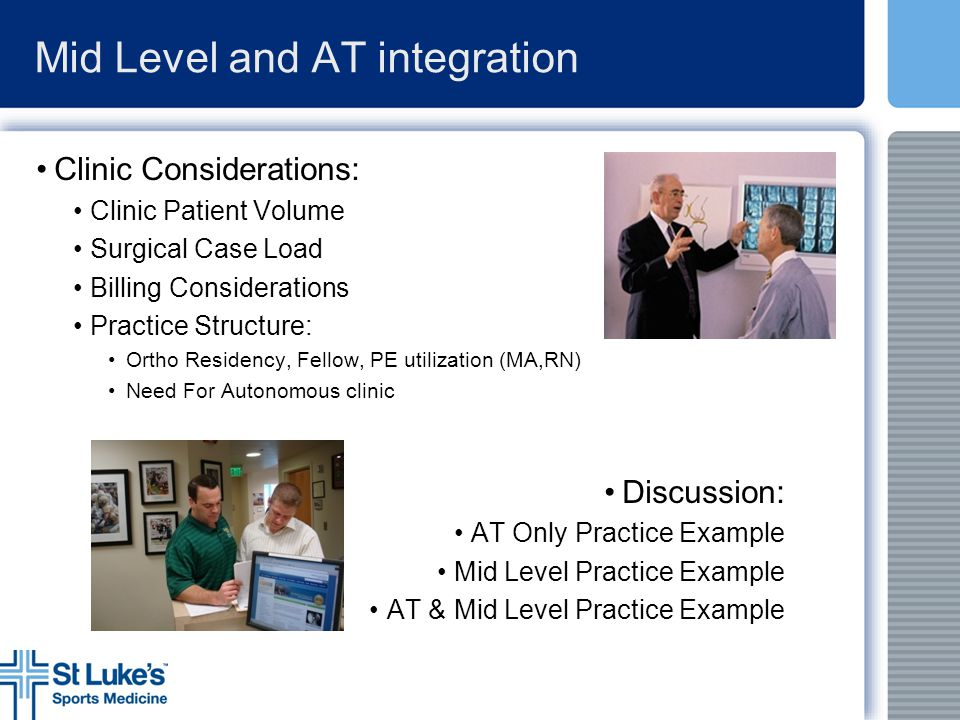 Mid Level and AT integration