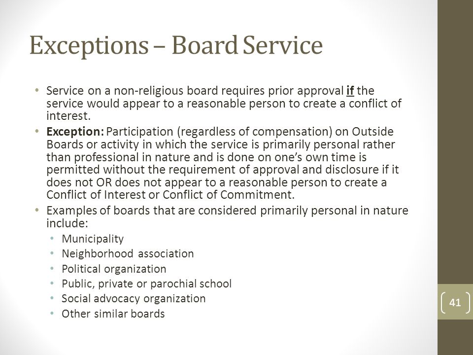 Exceptions – Board Service