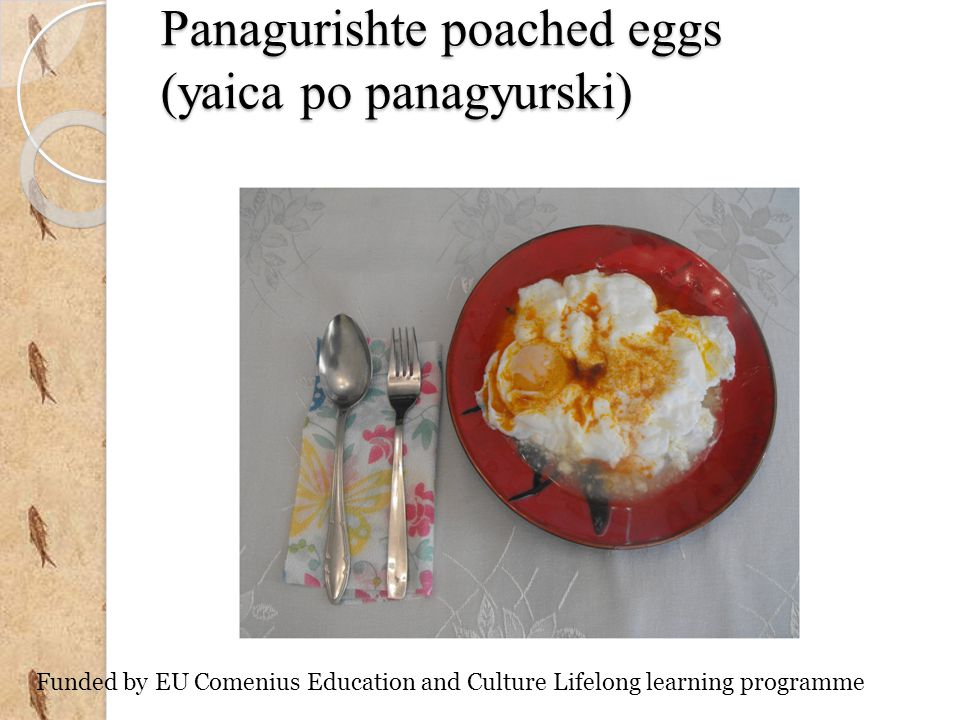 Panagurishte poached eggs (yaica po panagyurski)