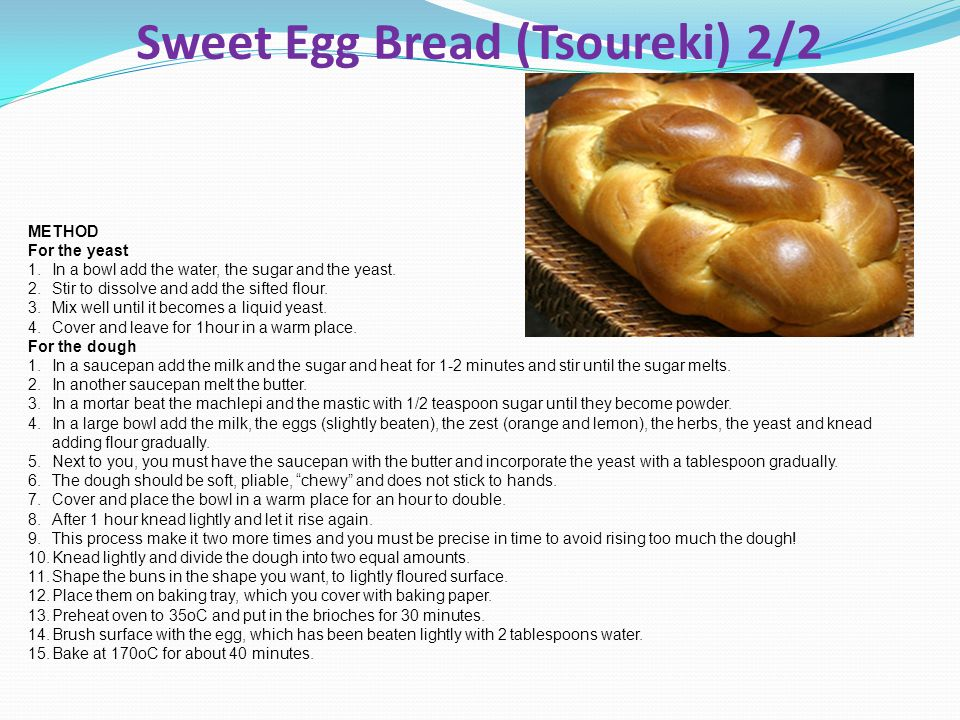 Sweet Egg Bread (Tsoureki) 2/2