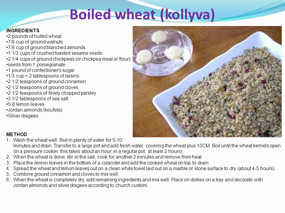 Boiled wheat (kollyva)