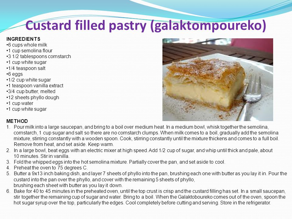 Custard filled pastry (galaktompoureko)