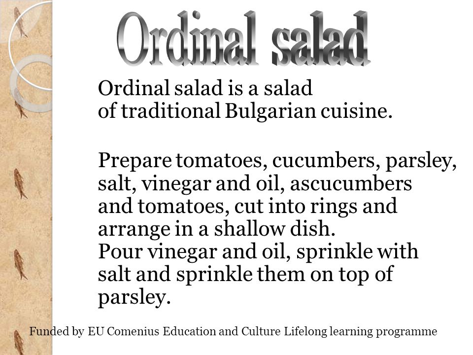 Ordinal salad Ordinal salad is a salad of traditional Bulgarian cuisine.