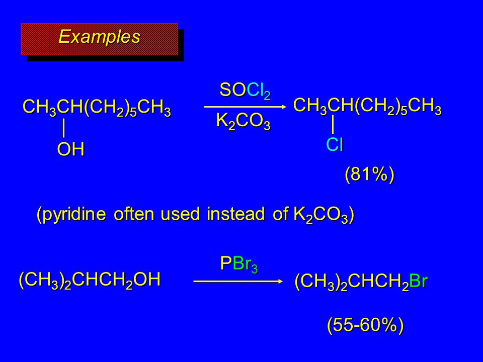 (pyridine often used instead of K2CO3)