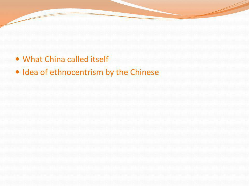 What China called itself