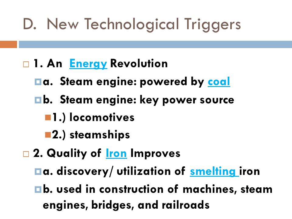D. New Technological Triggers
