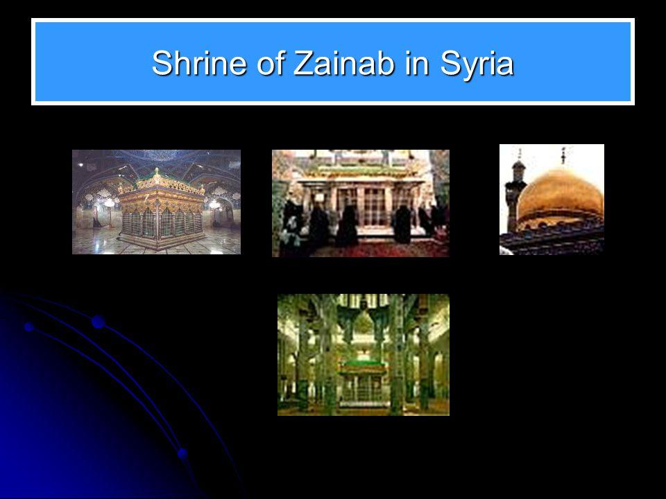 Shrine of Zainab in Syria
