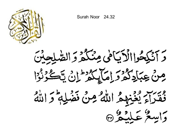 Surah Noor 24.32