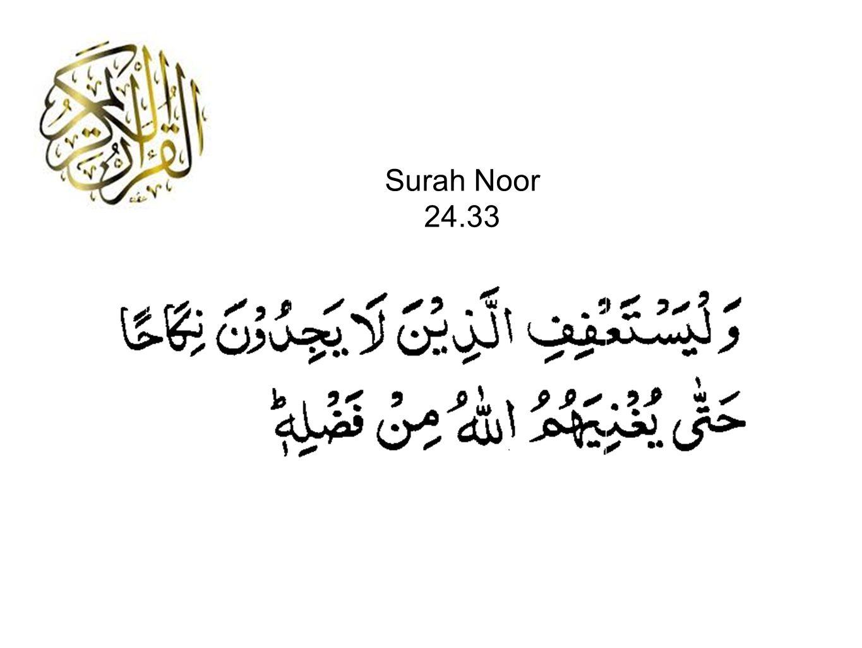 Surah Noor 24.33