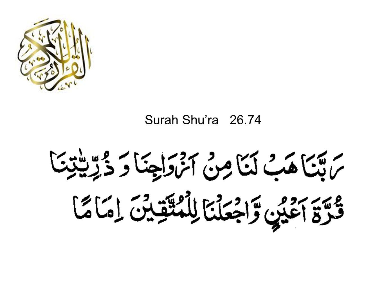 Surah Shu'ra 26.74