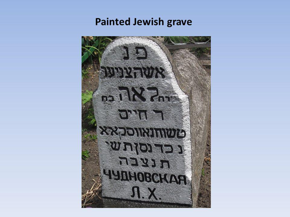 Painted Jewish grave