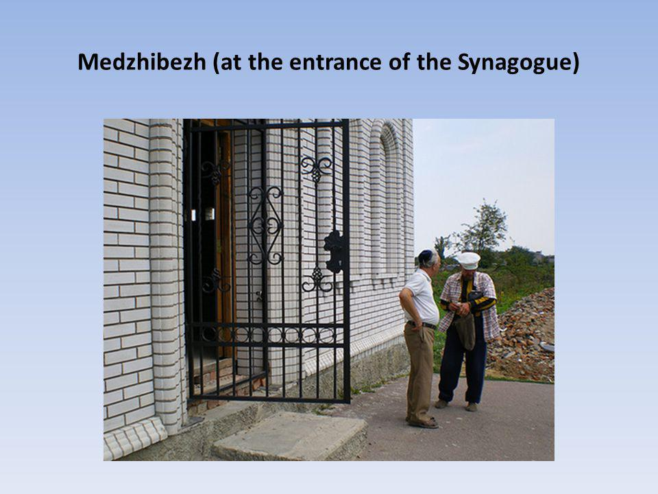 Medzhibezh (at the entrance of the Synagogue)