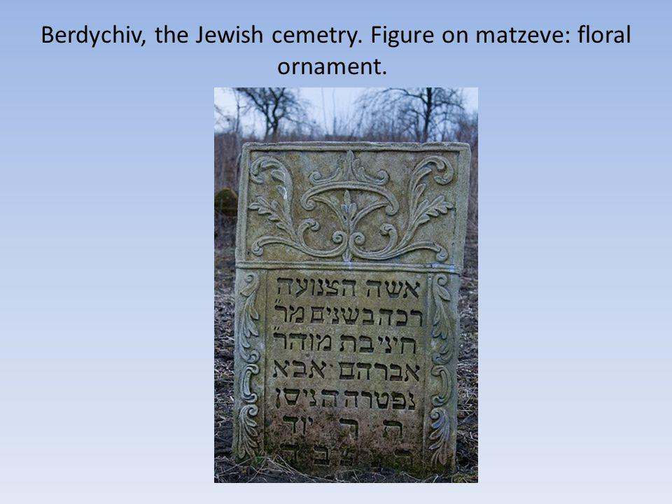 Berdychiv, the Jewish cemetry. Figure on matzeve: floral ornament.