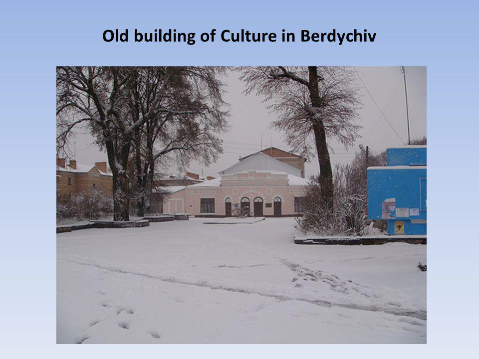 Old building of Culture in Berdychiv