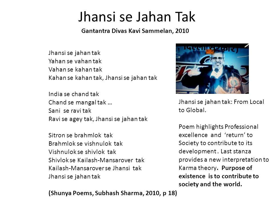 Jhansi se Jahan Tak Gantantra Divas Kavi Sammelan, 2010