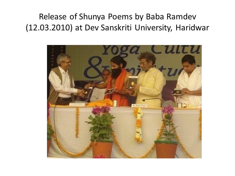 Release of Shunya Poems by Baba Ramdev (12. 03