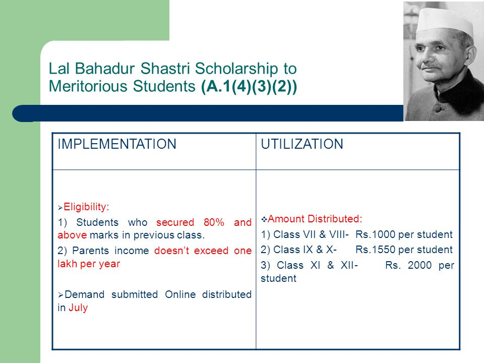 Lal Bahadur Shastri Scholarship to Meritorious Students (A.1(4)(3)(2))