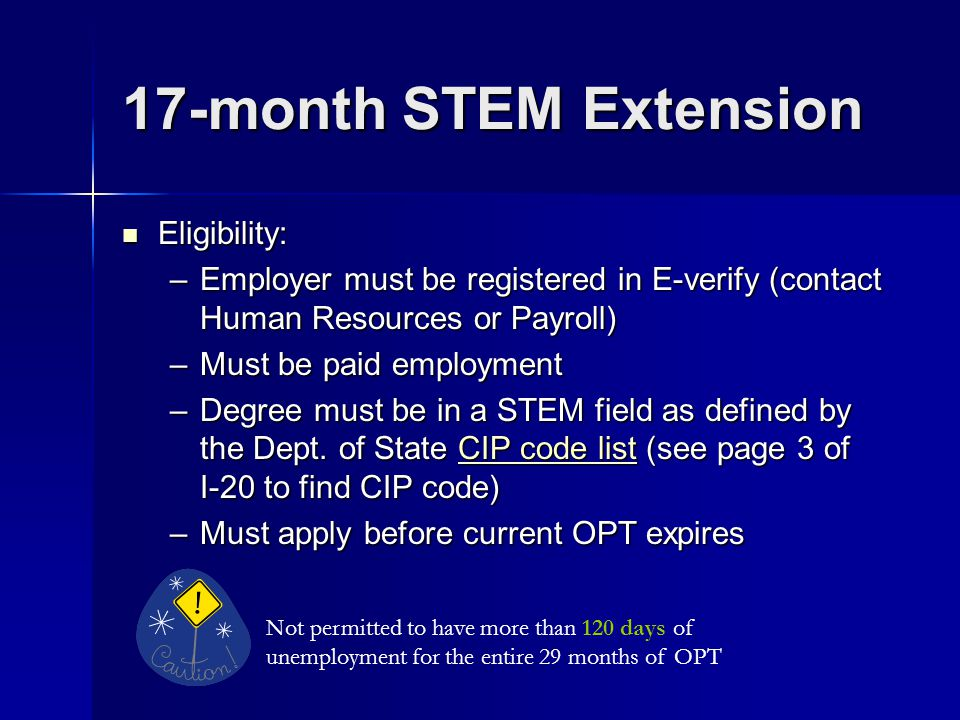 17-month STEM Extension Eligibility: