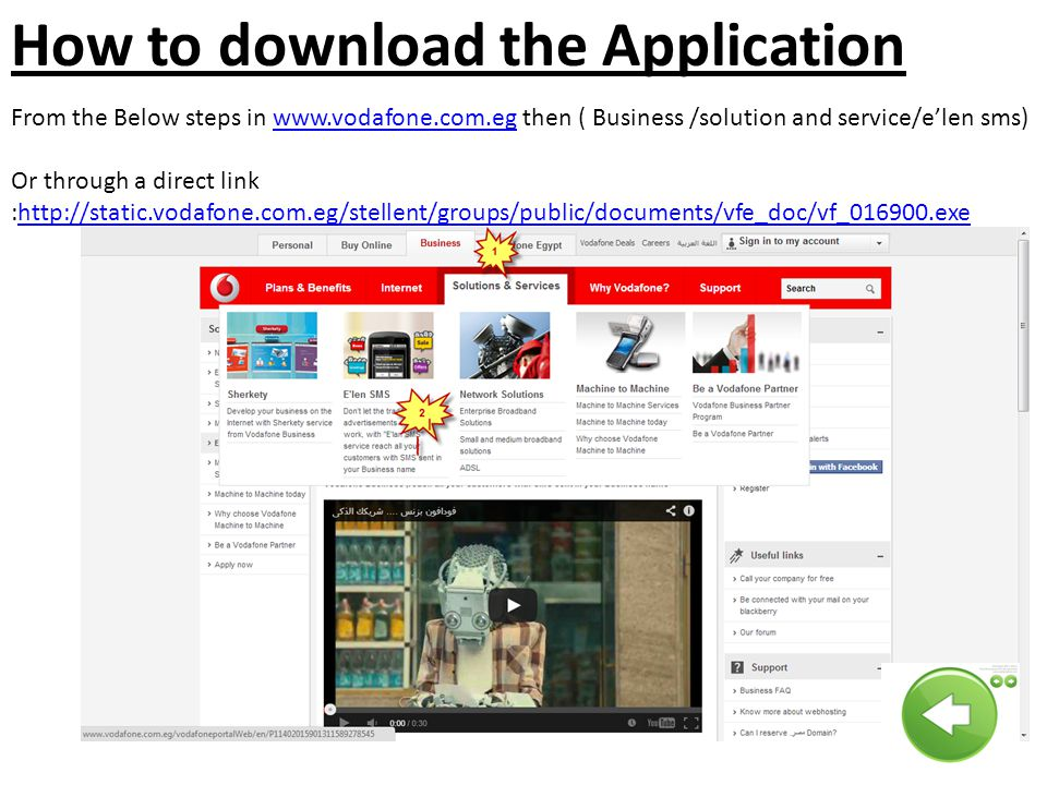 How to download the Application