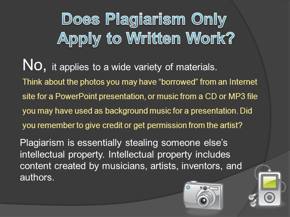 Does Plagiarism Only Apply to Written Work