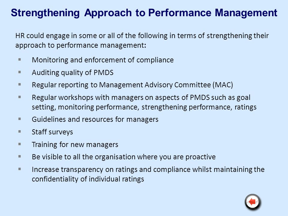 Strengthening Approach to Performance Management