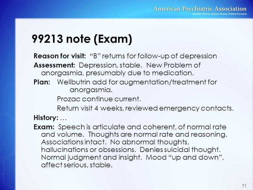 99213 note (Exam)