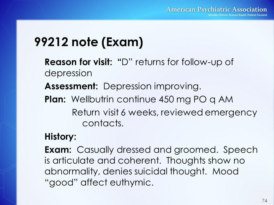 99212 note (Exam)