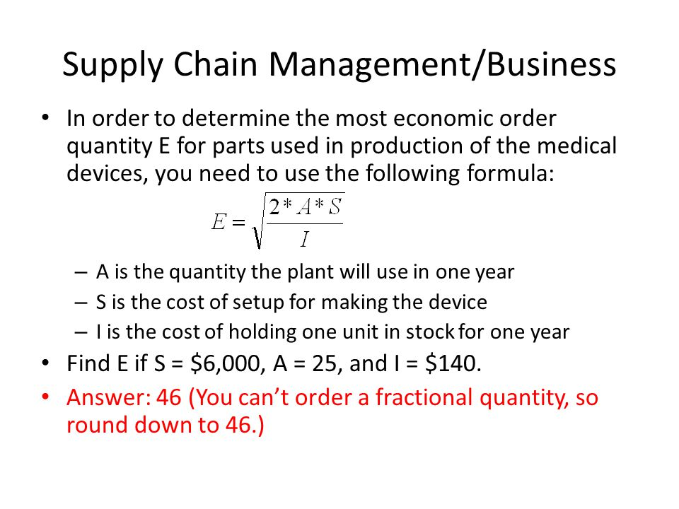 Supply Chain Management/Business