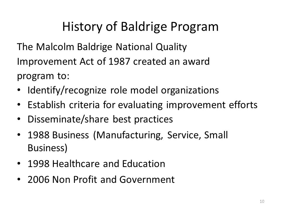 History of Baldrige Program