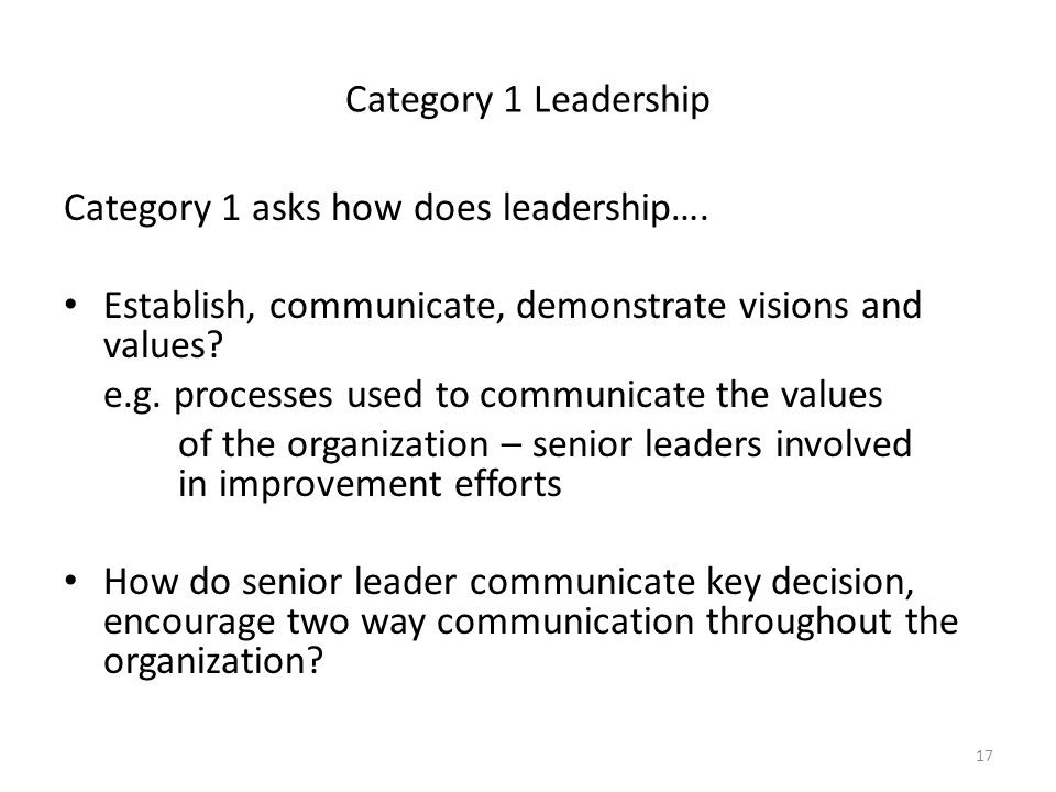 Category 1 Leadership Category 1 asks how does leadership…. Establish, communicate, demonstrate visions and values