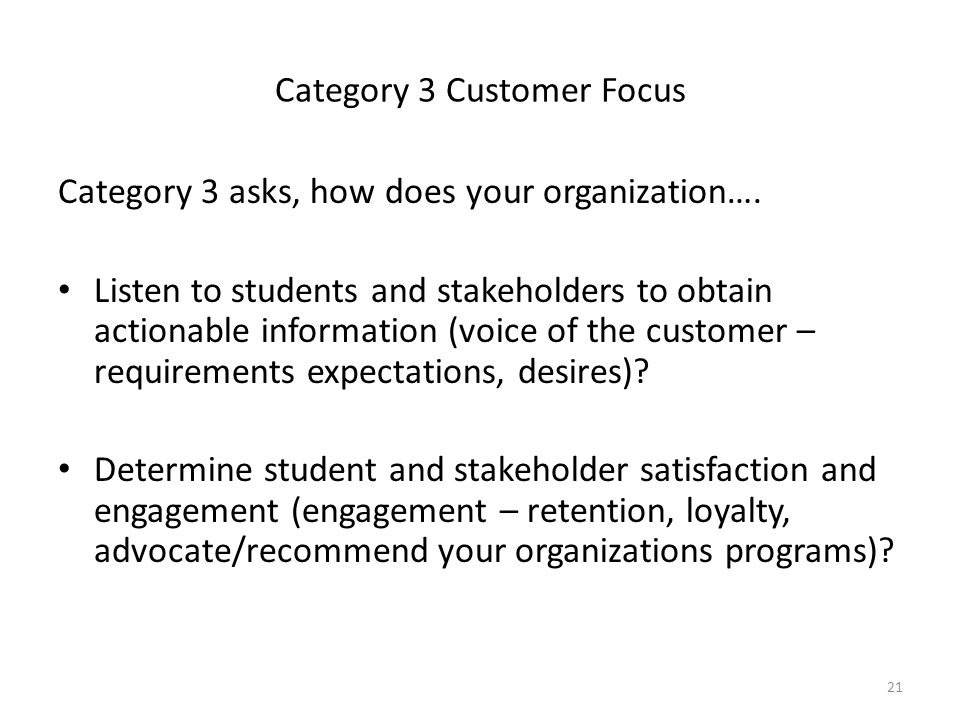 Category 3 Customer Focus