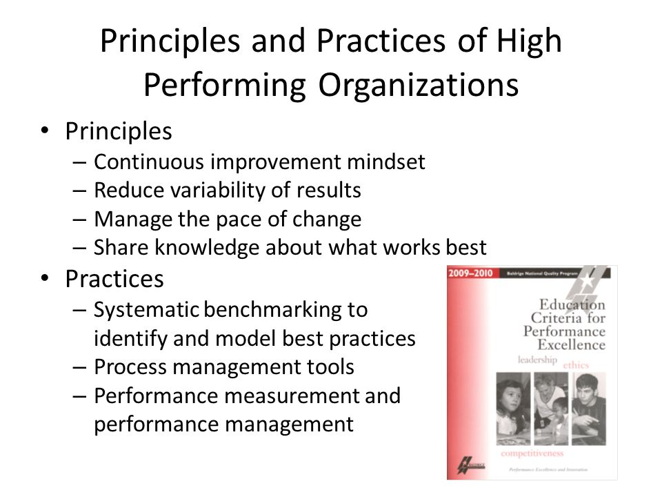 Principles and Practices of High Performing Organizations
